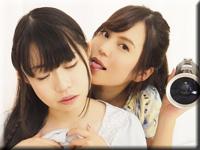 レズのしんぴ・自画撮りレズビアン〜さとみちゃんとすみれちゃん〜1・さとみ すみれ
