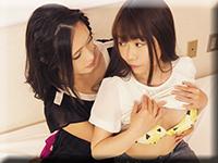 レズのしんぴ・レズミッション〜ふみかちゃんとすみれちゃん〜1・ふみか すみれ