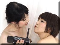 レズのしんぴ・自画撮りレズミッション〜かなちゃんとりんちゃん〜3・かな りん