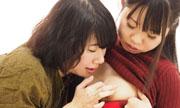 レズセックス〜りんちゃんとすみれちゃん〜1 りん すみれ 10