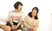 友達をダマして連れて来ちゃった〜まゆちゃんとめいちゃん〜1 まゆ めい 1