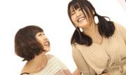 友達をダマして連れて来ちゃった〜まゆちゃんとめいちゃん〜1 まゆ めい 5