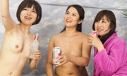 3Pレズビアン〜ありさちゃんとかなちゃんとさとみちゃん〜1 ありさ かな さとみ 15